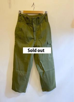 50's Belgian Army Combat Trousers